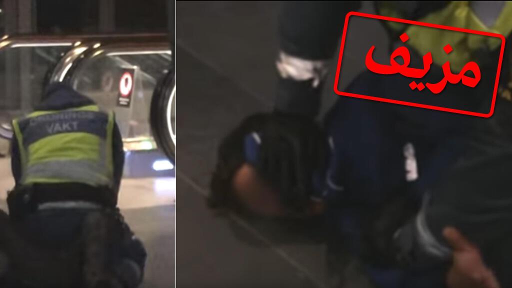 صورة من الفيديو الذي تم تداوله على أنه يظهر  طفلا فلسطينيا خنقه شرطي إسرائيلي.