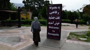 Sara Masry, une Saoudienne, vit depuis 10 ans en Iran. Elle a décidé de parler de sa vie sur son blog.