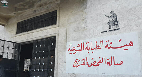 The entrance to the morgue in East Aleppo. The building was bombed several times and is now almost totally destroyed. Photo from Facebook.