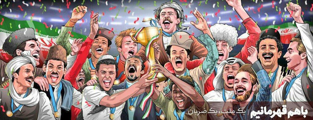 This poster, which is meant to show Iranians' support for their national football team, was on display in one of the main squares in Tehran. However, there isn't a single woman on the entire poster.