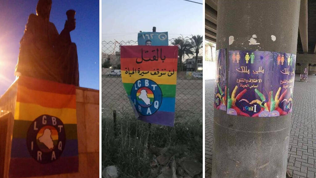 Photos of these LGBT banners in Baghdad have been shared on social media since June 7.