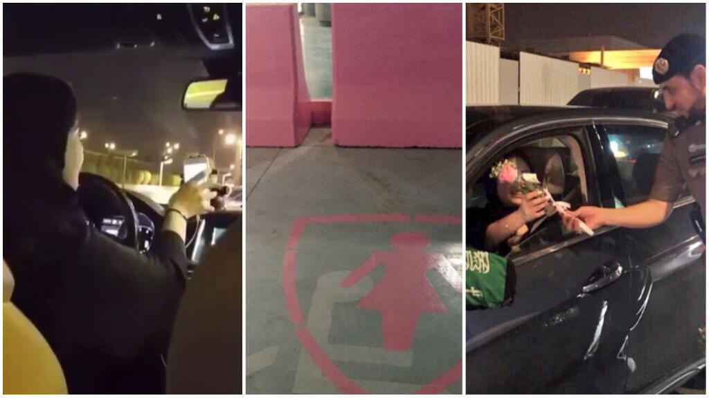 In pictures: The first 48 hours of Saudi women driving.