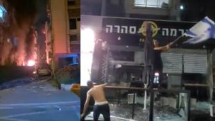 israel-teaser