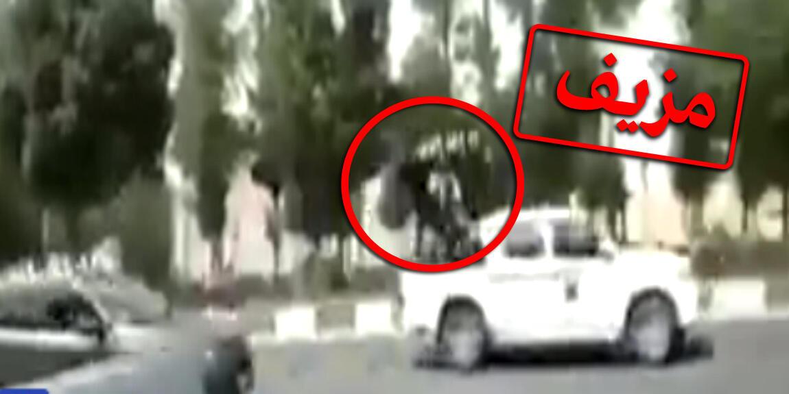 """هل باتت إيران مأوى لجهاديي تنظيم """"الدولة الإسلامية""""؟ حذار من الإشاعات"""