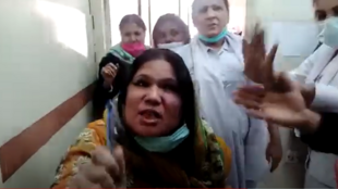 A screengrab from a January 28 video showing staff at Sobhraj Maternity Hospital in Karachi, Pakistan beating a Christian nurse at the hospital and accusing her of blasphemy, an offence punishable by death in Pakistan.