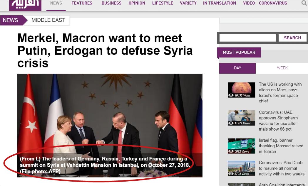 Capture site Al Arabiya.