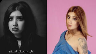 صور لتاره فارس نشرت على حسابها على انستغرام.