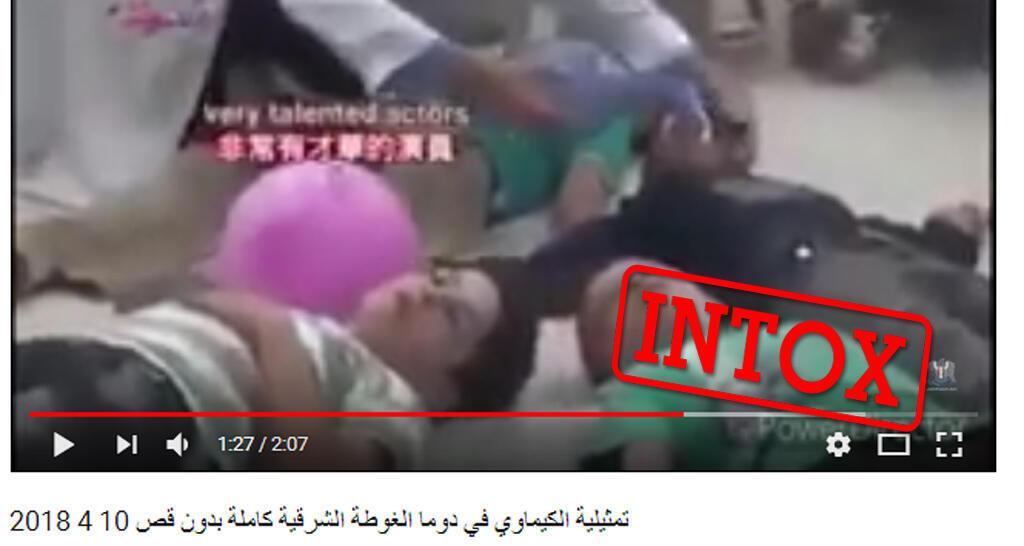 """Capture d'image d'une vidéo relayée sur des partisans de Bachar al-Assad sur les réseaux sociaux. """"Regardez la mise en scène de l'attaque chimique de Douma"""", peut-on lire en titre."""