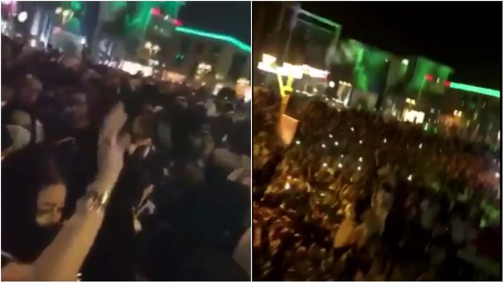 Saudi men and women dance during the national holiday celebrated on September 23. (Photo from Twitter)