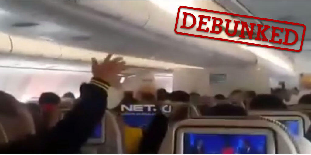 This video was presented as having been filmed inside the EgyptAir plane that crashed on May 19. But don't believe everything you read... this video is a fake. Here's how we go about verifying videos like this.
