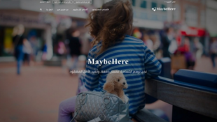 "Screen capture from the site ""MaybeHere""."