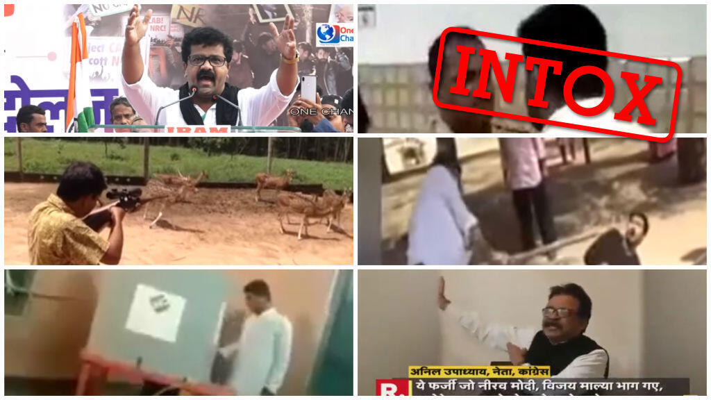 """Diverses intox prétendent montrer le même homme, un """"élu"""" indien nommé Anil Upadhyay ; capture d'écran des vidéos partagées sur les réseaux sociaux"""