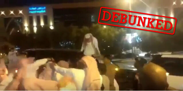 This video was widely shared after Saudi King Salman gave women the right to drive, a right previously denied them. People mistakenly believed that this video showed a woman being attacked after the decree. (Screengrab from YouTube)