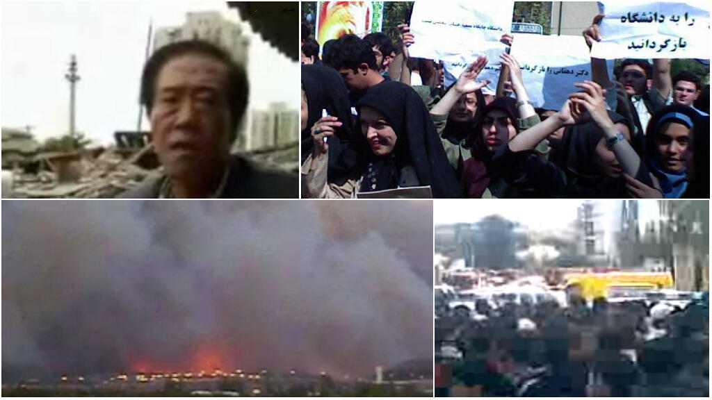 Chine, Iran, Etats-Unis, Syrie ou Algérie... il y a 10 ans, les Observateurs de France 24 envoyaient les premières images à notre site. Découvrez quel a été le premier sujet !
