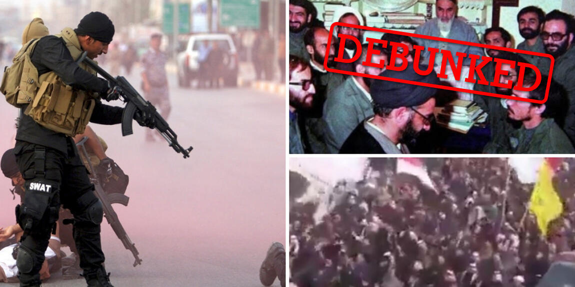Some of the images circulating with false claims that they are related to the latest protests in Iraq.