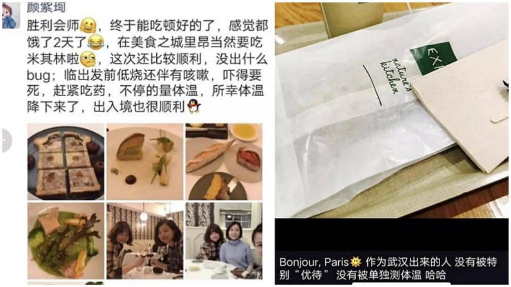 Capture d'écran des messages publiés par une voyageuse chinoise sur le réseau social WeChat dans lesquels elle indique être entrée en France en évitant les contrôles.