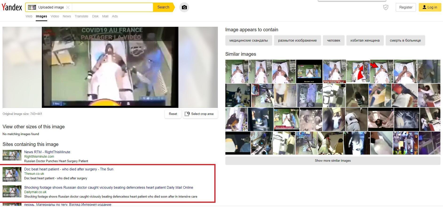 Grâce à une recherche sur Yandex, on retrouve des articles de médias britanniques sur cette vidéo datant de 2014.