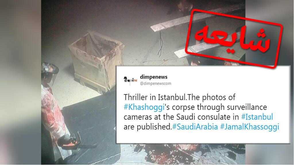 عکس از یک صفحه فیسبوکی که این تصاویر جعلی را منتشر کرد.