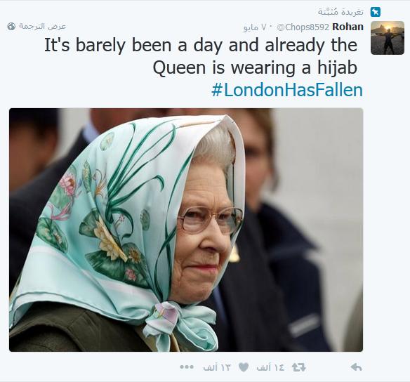 La reine d'Angleterre en hijab? Non, seulement une photo détournée par un twitto pour se moquer des peurs des mouvements anti-islam