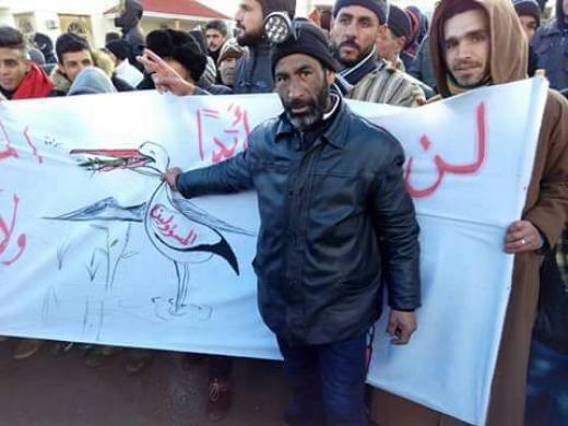 مظاهرة لسكان مدينة جرادة في 2 فبراير / شباط 2018. صورة من موقع الفيسبوك.
