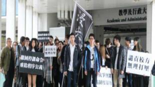 Vidéo de la manifestation organisée le 26 Janvier 2018, devant l'université baptiste de Hong Kong, publiée sur la page Facebook du magazine The Young reporter.
