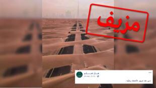 تزعم هذه الصورة أنها تُظهر طريقا سريعا مغطى بالرمال مباشرة في اتجاه دبي.