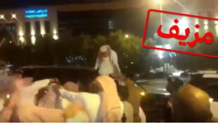 الصورة ملتقطة من فيديو يظهر القبض على شاب تحرش بفتاة بالرياض في 2014.