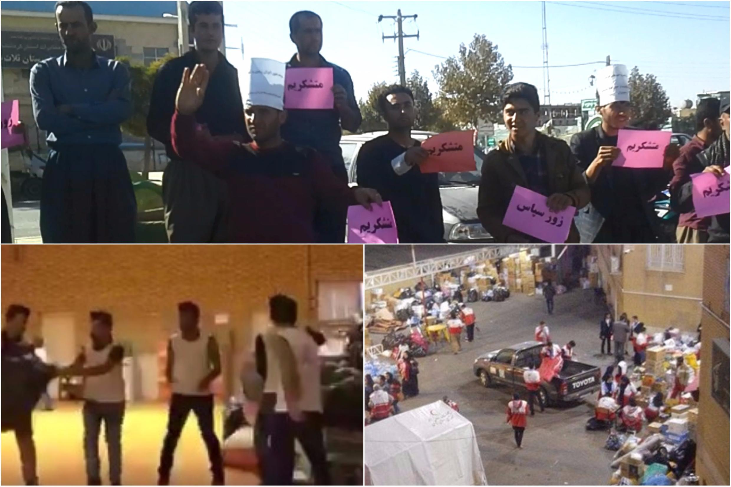 Top: a welcome committee in an affected village thanks fellow Iranians for their help and donations; bottom left: volunteers sort supplies; bottom right: huge piles of donations in a warehouse.