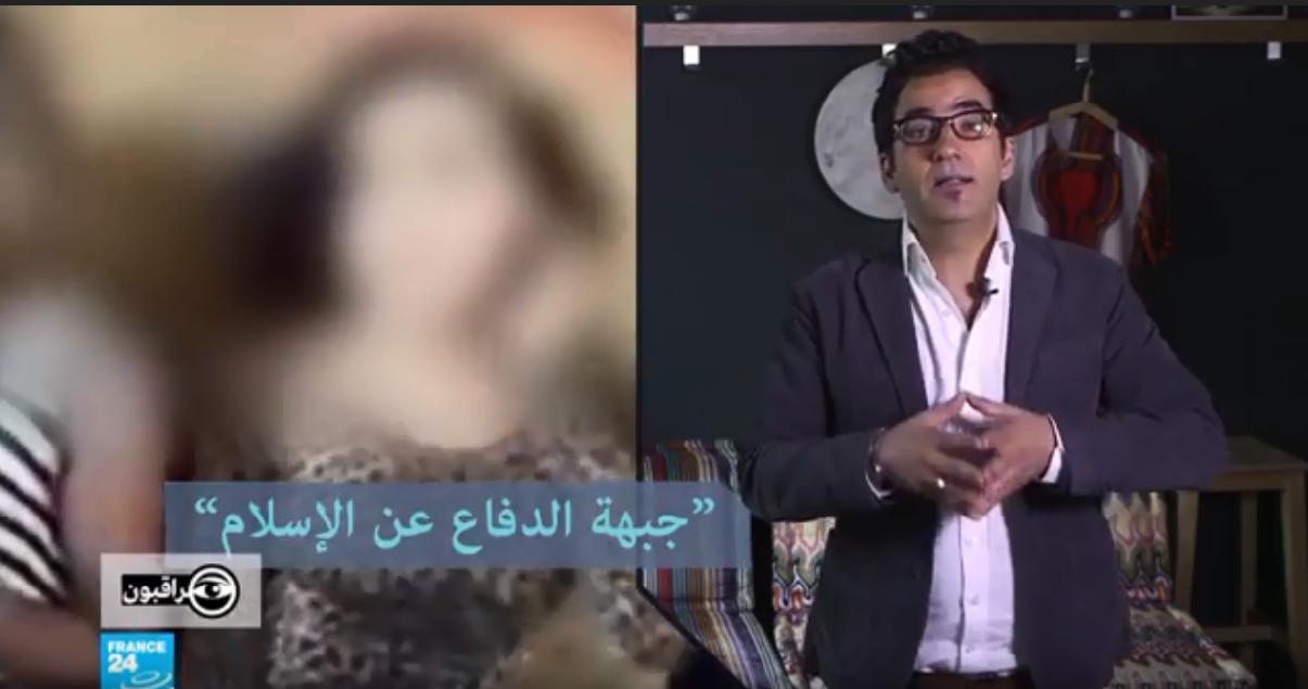 صورة مقتطفة من الفيديو