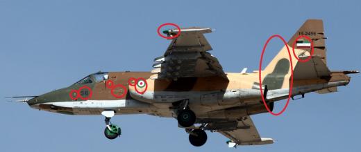 Истребитель Sukhoi в Иранском флоте.