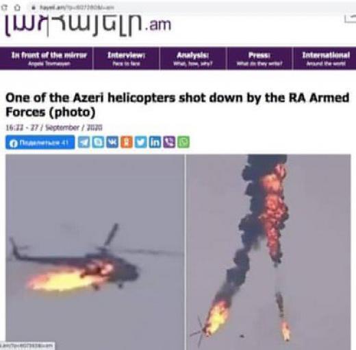 صور تناقلتها مواقع إعلامية أرمنية كدليل على إسقاط طائرة مروحية أذرية.
