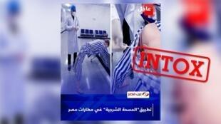 Des internautes en Égypte ont relayé ces captures d'écran sur Facebook, affirmant que les autorités égyptiennes pratiquaient le test anal pour dépister le Covid-19.