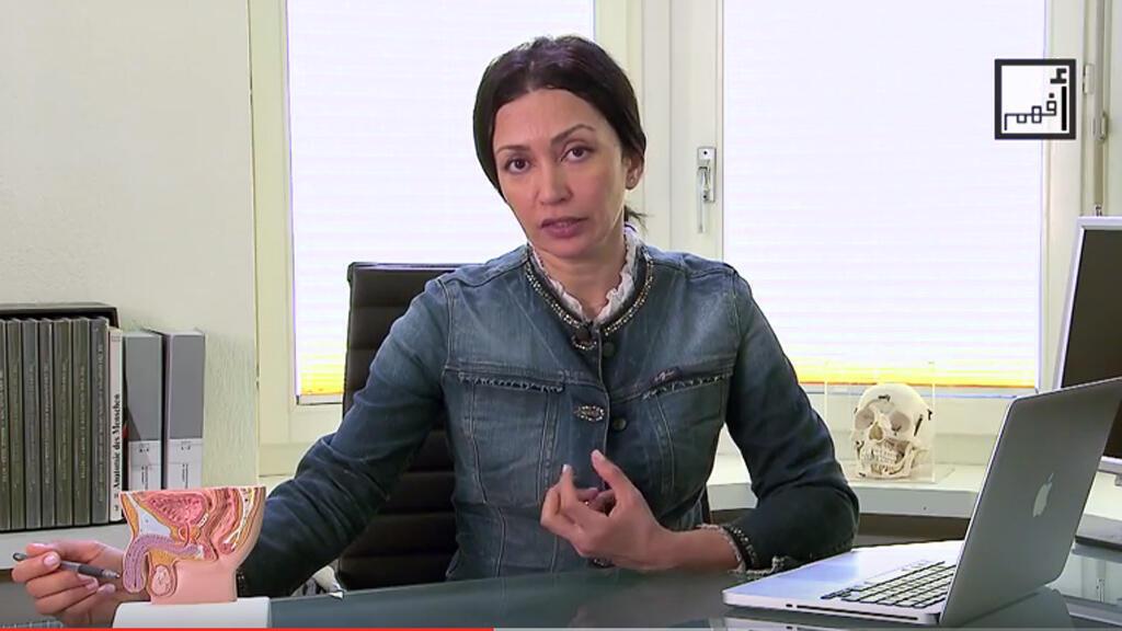 Capture d'écran d'un cours de Aliaa Gad sur les problèmes d'érection.