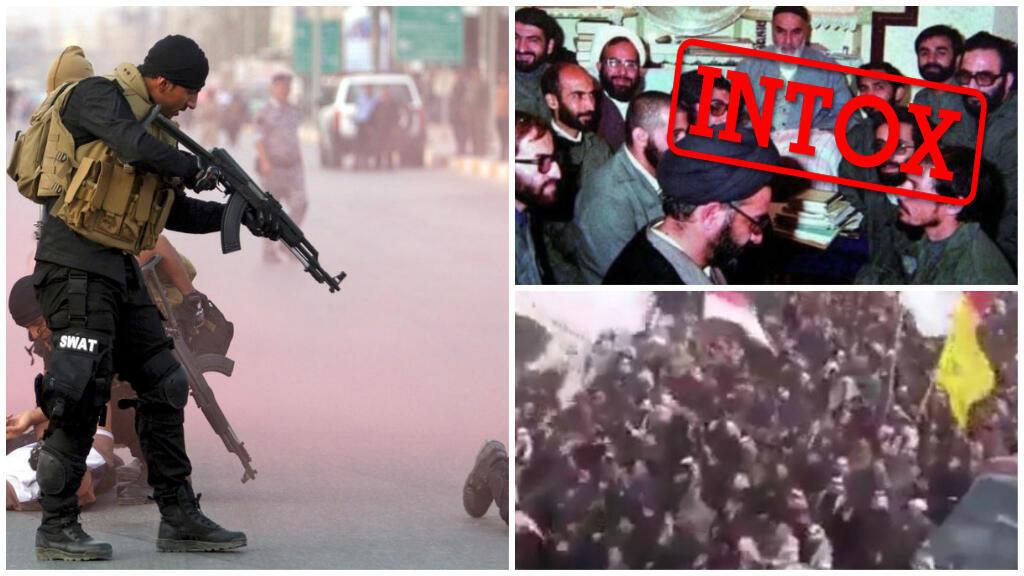 Parmi les fausses images, une photo (à gauche) présentée comme la répression des manfiestations par des milices chiites.
