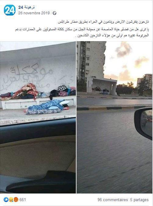 صورة نشرت عبر فيس بوك تظهر فيها أسرة تنام في مكان بمركز طرابلس.
