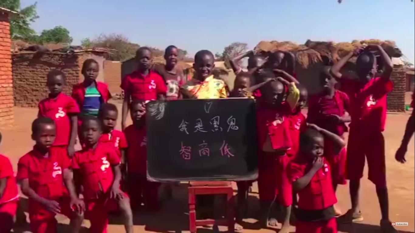 """""""أنا وحش أسود، ولدي محصل ذكاء منخفض جدا"""" هكذا يغني هؤلاء الأطفال باللغة الصينية في مقطع فيديو تم نشره منتصف شباط/ فبراير من قبل الناشط على اليوتيوب وود مايا. وأدى هذا الفيديو إلى جدل على مواقع التواصل الاجتماعي."""
