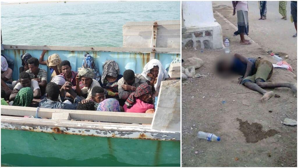 يسارا يظهر مهاجرون يغادرون اليمن وقد أوقفتهم قوات خفر السواحل الجيبوتية. ويمينا يظهر مهاجر ممدد في شارع من شوارع تاجورة ويبدو أنه مصاب بالكوليرا أو الإسهال الحاد. الصور نشرت على فيس بوك.