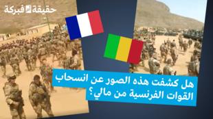 info-intox-troupes-Mali-1920x1080-AR
