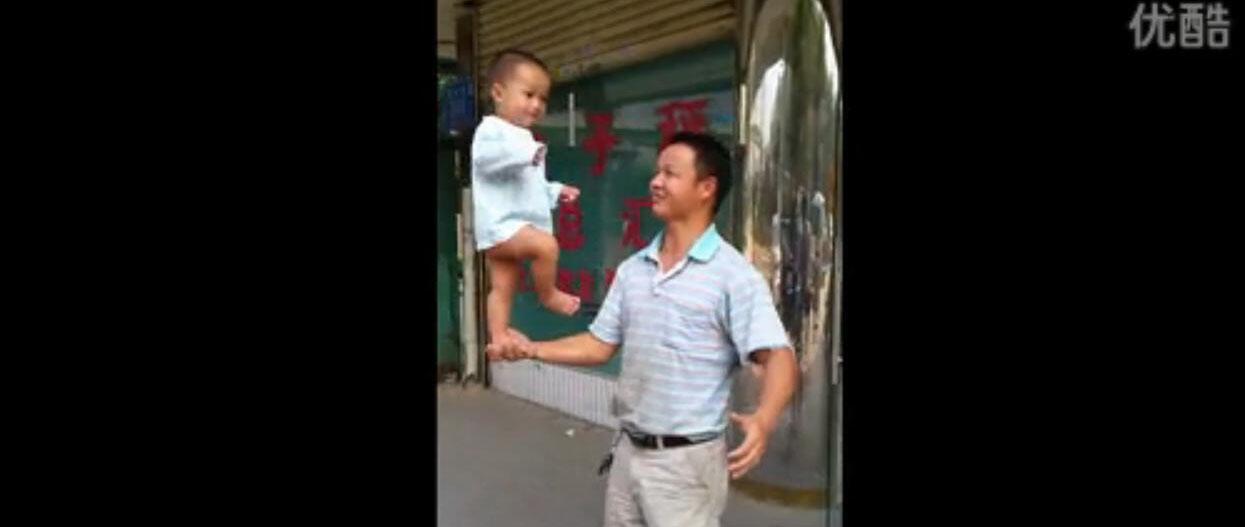 Capture d'écran de la vidéo postée sur Youku le 4 mars.