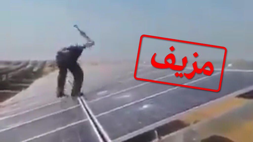 هذا الفيديو الذي يظهر فيه رجال ونساء وهم يخربون ألواحا شمسية شوهد ملايين المرات ورافقته تعليقات سيئة. المصدر: Climate Samurai، يوتيوب