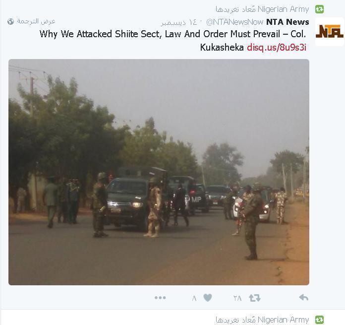 Photo publiée par l'armée nigériane sur son compte twitter
