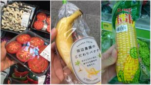 Ces photos prises en France, au Japon et en Indonésie, viennent de trois tweets inclus dans cet article.