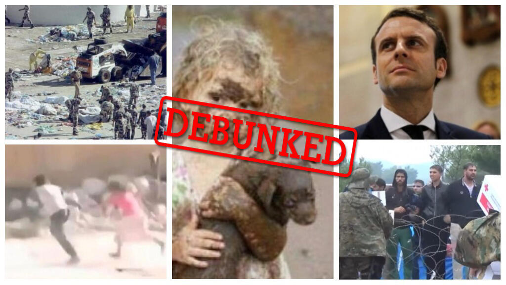 Some images from stories that we've debunked over the years!