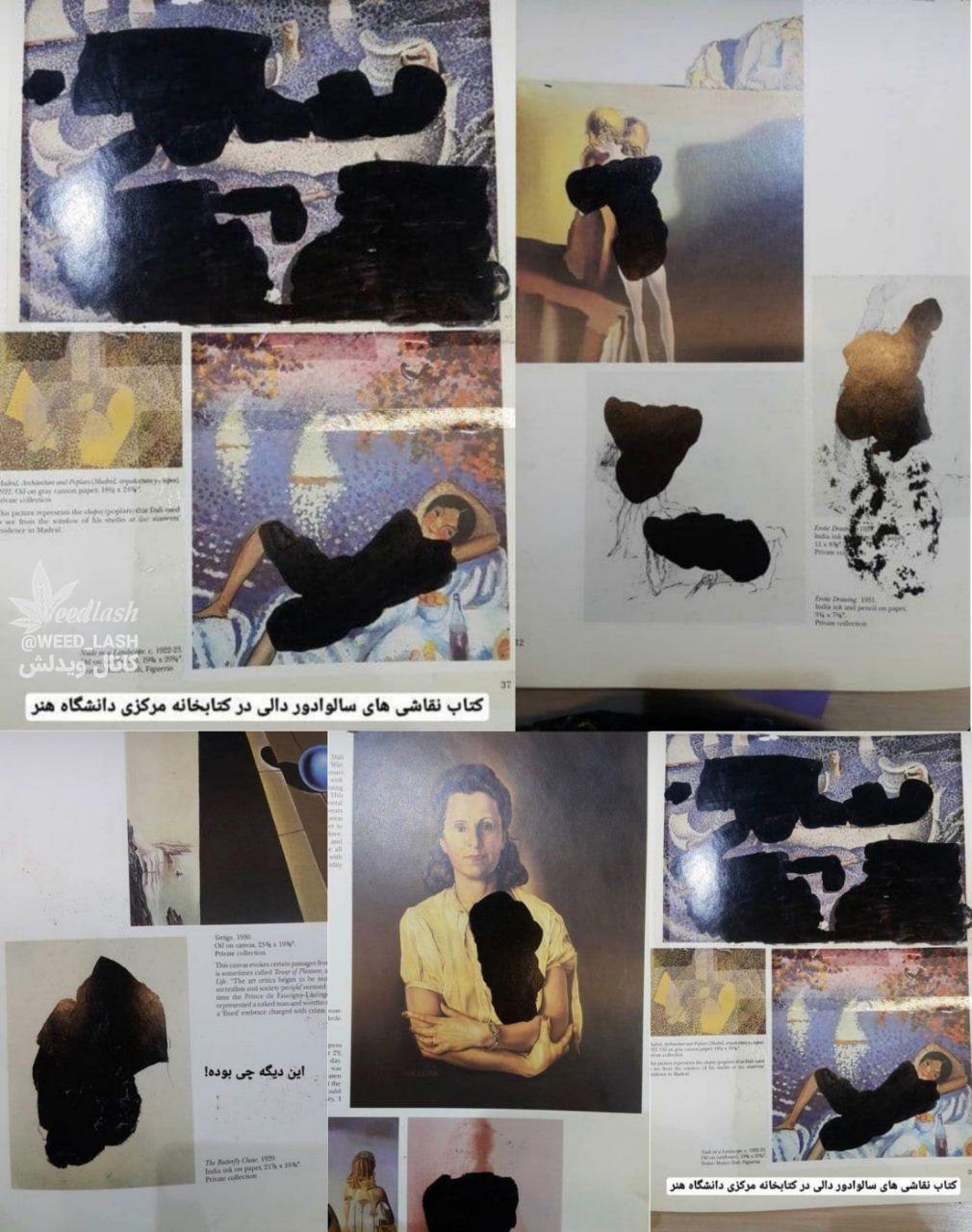 Legende : Passées au marqueur noir, on reconnait plusieurs oeuvres de Salvador Dali, notamment Nu dans un paysage (en haut à gauche), La Chasse aux papillons (largement recouvert, en haut à droite), Galarina (en bas au milieu).