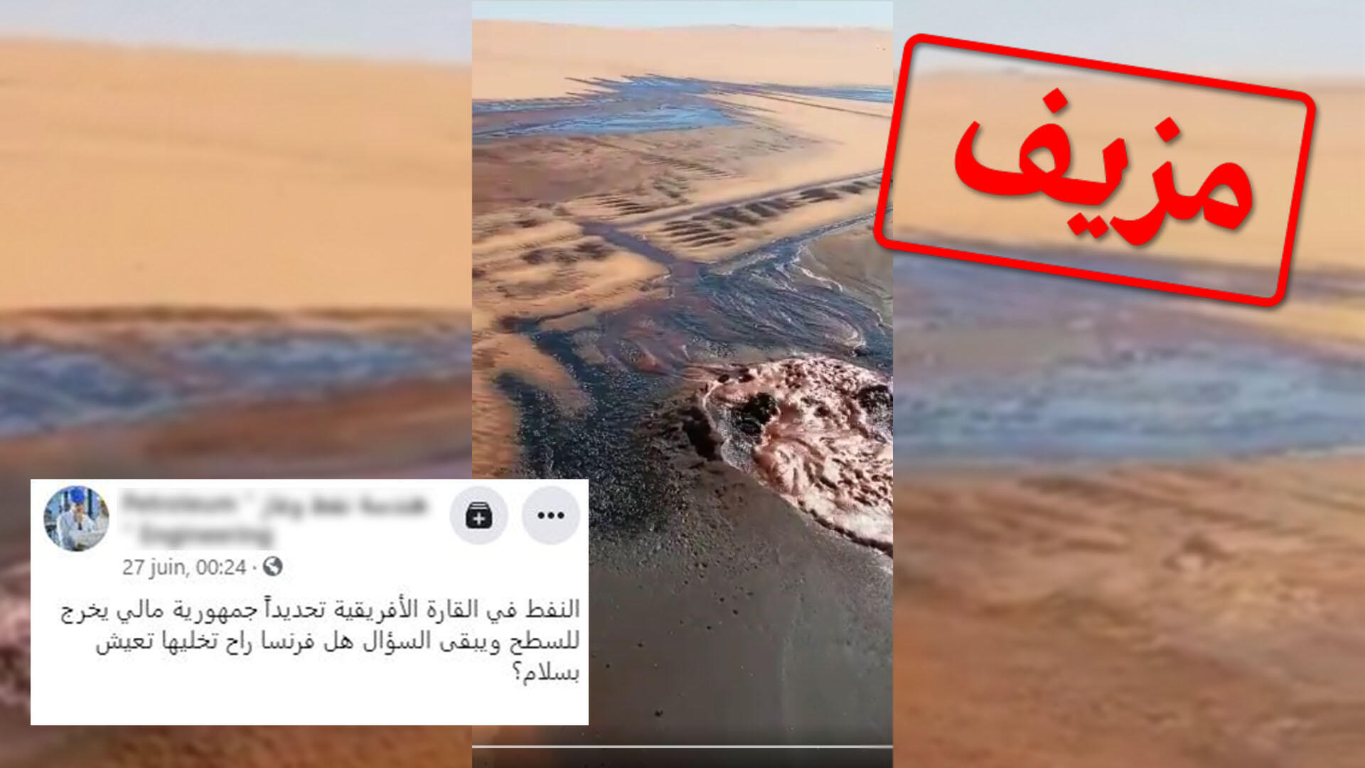 teaser-intox-mali-libye