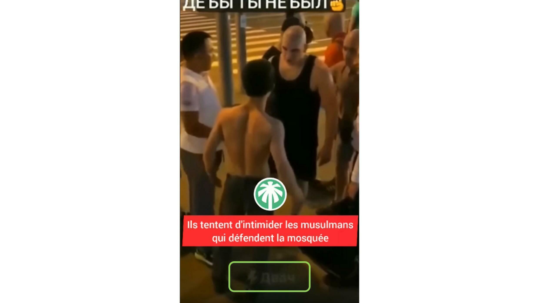 Sur cette capture d'écran de la vidéo, on peut distinguer le logo de la chaîne Telegram Dkach, où la vidéo avait été publiée auparavant.