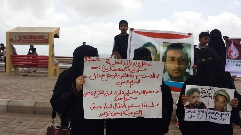 الخطف والاختفاء القسري... الوجه الآخر لحرب اليمن