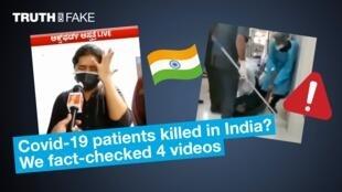 info-intox-patients-inde-1920x1080-EN
