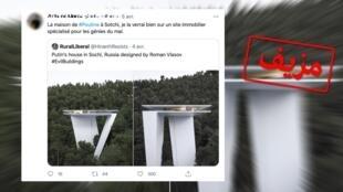 يعرض هذا المنشور على تويتر هذه الصور على أنها لإقامة فلاديمير بوتين في سوتشي. صورة مراقبون