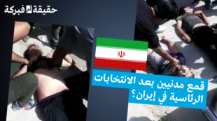 info-intox-iran-massacre-civils-1920x1080-AR
